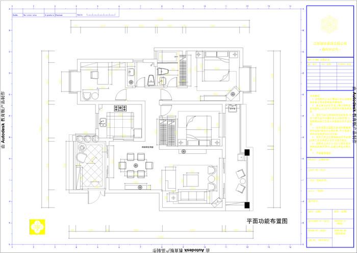 户型图-装修图片-徐州分公司