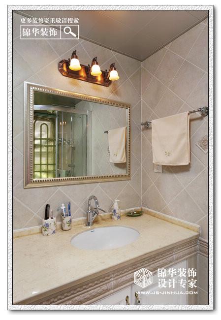 洗手池-装修图片-徐州分公司